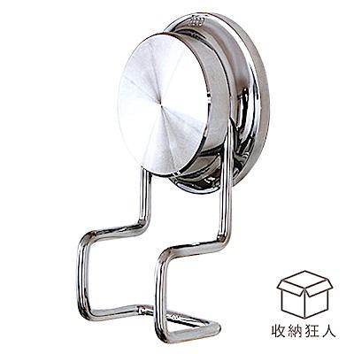 收納狂人 嬰兒澡盆不鏽鋼吸盤掛勾 (1入)