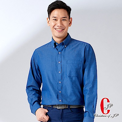 Christian 典雅造型水洗棉質休閒襯衫_提點藍 (RW705-55)