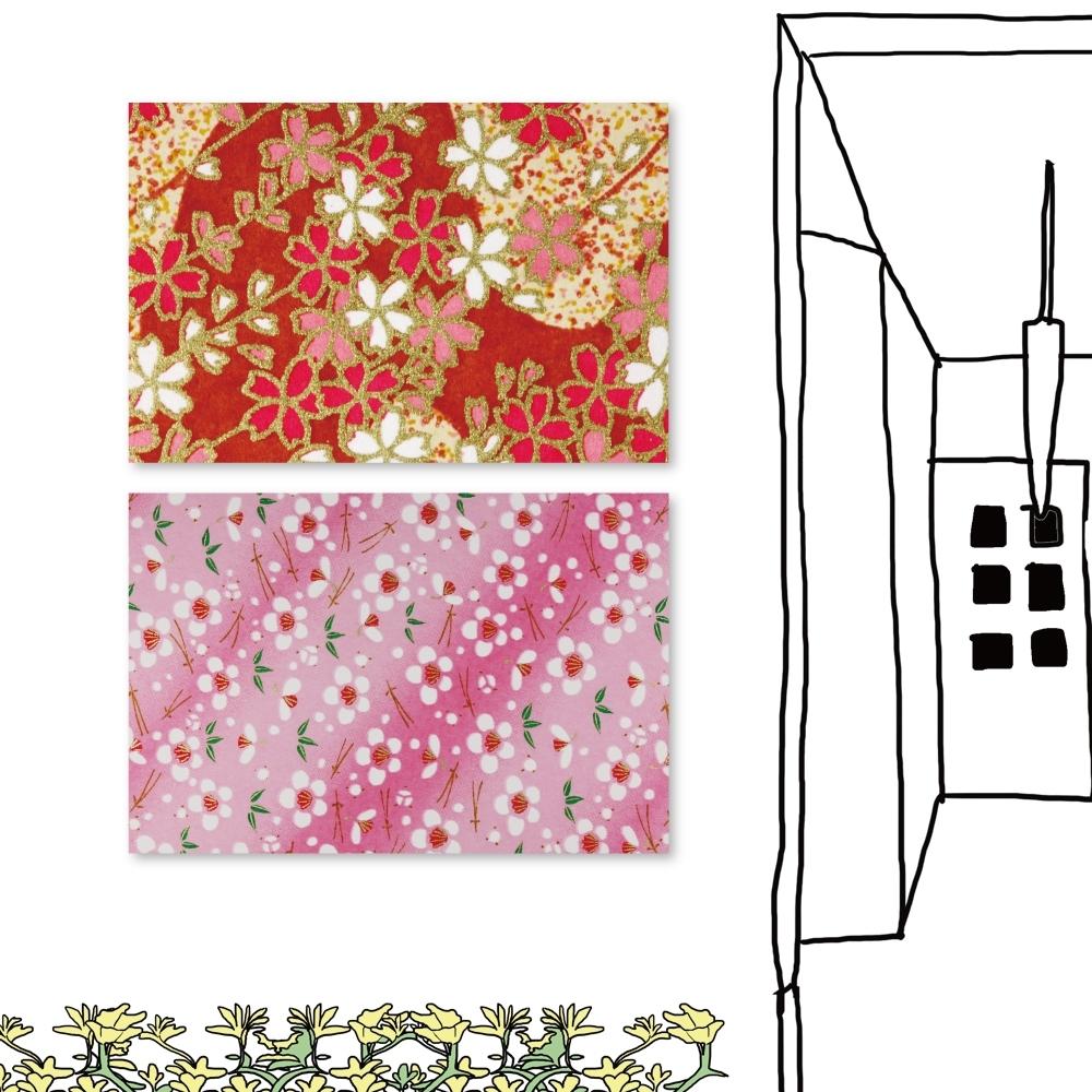 24mama掛畫 二聯式 現代無框畫掛畫 40x60cm-日式花布系列3