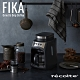 recolte日本麗克特 FIKA自動研磨悶蒸咖啡機 質感黑 product thumbnail 2