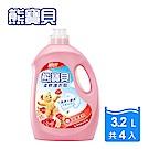 熊寶貝 柔軟護衣精 3.2L x 4入組/箱購_玫瑰甜心香