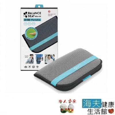 海夫健康生活館 老人當家 倍力舒 蜂巢凝膠 健康座墊 攜帶版  A0192-01