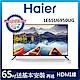 【加碼贈HDMI線】 Haier海爾 65吋 4K HDR Android液晶顯示器 LE65U6950UG (Google TV) product thumbnail 1