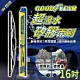 固特異 超撥水矽膠鍍膜雨刷 16吋-急速配 product thumbnail 2