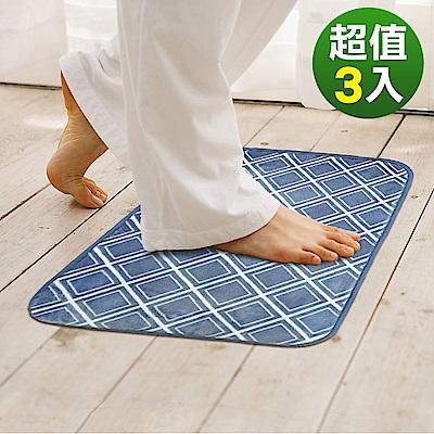 格藍傢飾-新潮流舒壓吸水防滑地墊-3入(格紋藍)