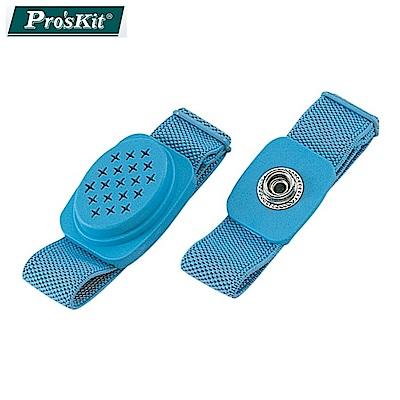 台灣寶工Pro sKit無線防靜電手環8PK-611W(電暉放電物理原理設計,不受接地線牽絆)防靜電無線手腕帶anti static strap