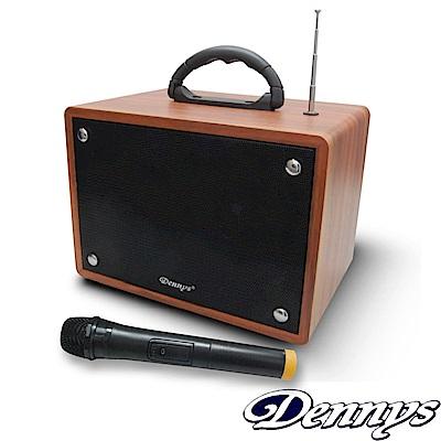Dennys USB/SD/FM藍牙多功能擴大音箱-無線麥克風版(WS-350BT)