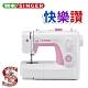 勝家3223(快樂讚F系列)縫紉機 product thumbnail 1