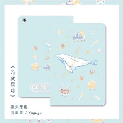 漁夫原創- iPad保護殼 Air3(2019) - 吃貨星球