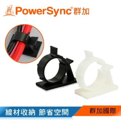 群加 PowerSync 可調式固定座理線夾/10入/9-11mm