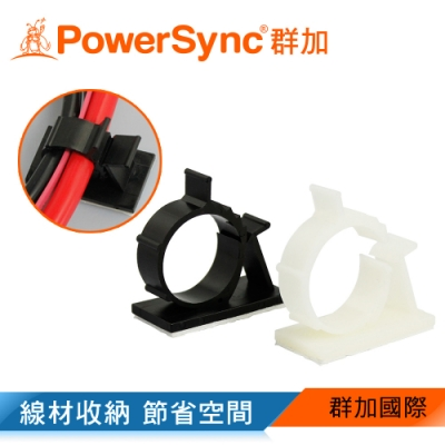 群加 PowerSync 可調式固定座理線夾/10入/12-15mm