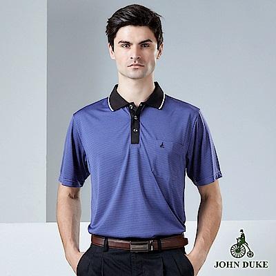 JOHN DUKE 優雅品味橫條紋POLO衫_紫橫條(20-9V6808)