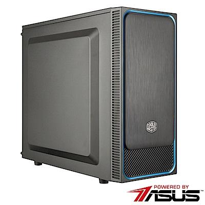華碩Z390平台 [仁德劍士]i9八核GTX1650獨顯SSD電玩機
