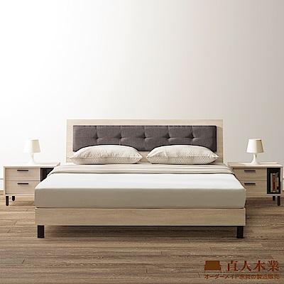 日本直人木業-MERN平面橡木洗白5尺雙人立式全木芯板床架