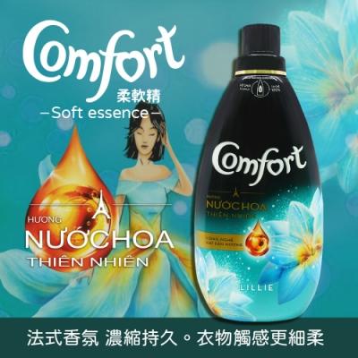 Comfort -Lille香味-香水濃縮型-衣物柔軟精VLC037(800ml)