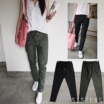 立體車線大口袋扣子工作褲/哈倫褲/老爺褲(M-3L) SISTERS