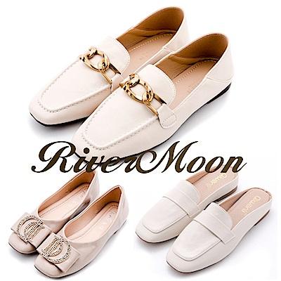 [時時樂限定]River&Moon好感穆勒/包跟鞋/樂福鞋均一價