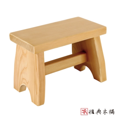 【雅典木桶】歷久彌新 實木傢俱 芳香抗菌 極品梢楠木板凳 高21CM