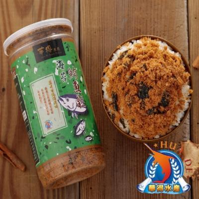 東港華得‧海苔鮪魚鬆(300g/罐)(共2罐)