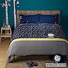 YVONNE COLLECTION貓頭鷹雙人四件式被套床包組-深藍