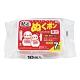 日本-小久保 7H黏貼式迷你版暖暖包(10入)X3 product thumbnail 1