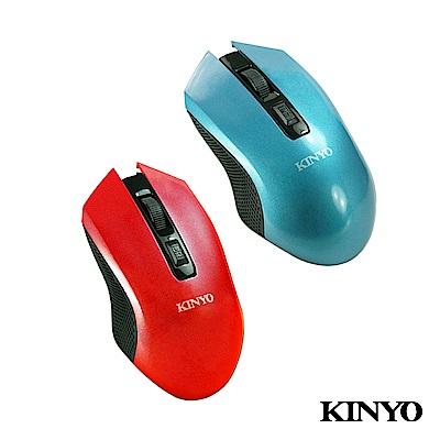 KINYO 2.4GHz無線滑鼠GKM530