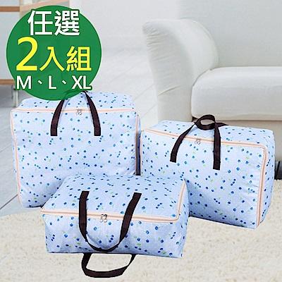 [團購2入]佶之屋 420D輕量防潑水牛津布收納袋3尺寸任選