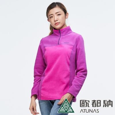 【ATUNAS 歐都納】女款平價奢華刷毛保暖長袖拉鍊POLO衫A1-P1833W紫