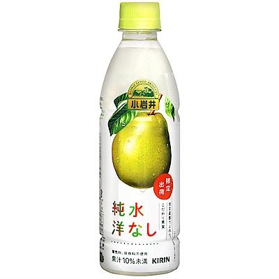 KiRin 小岩井洋梨風味飲料(430ml)