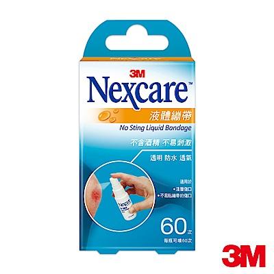 3M Nexcare液體繃帶-18ML H505