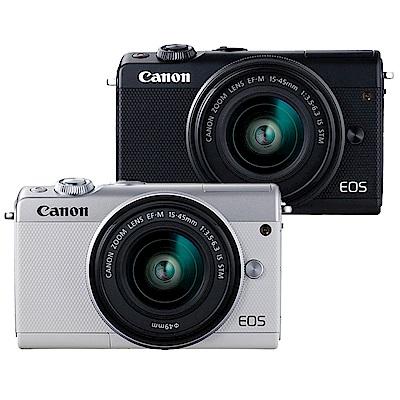 【快】CANON EOS M100+15-45mm IS STM 單鏡組*(中文平輸)