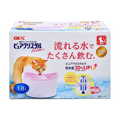 GEX 花見系列 貓用淨水飲水器 1.8L【57347】