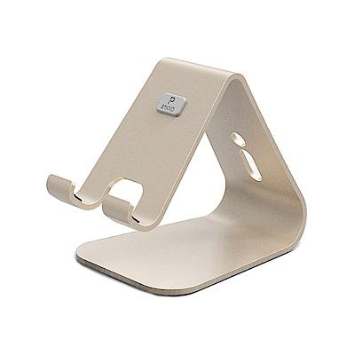 elago P2 鋁合金平板支架