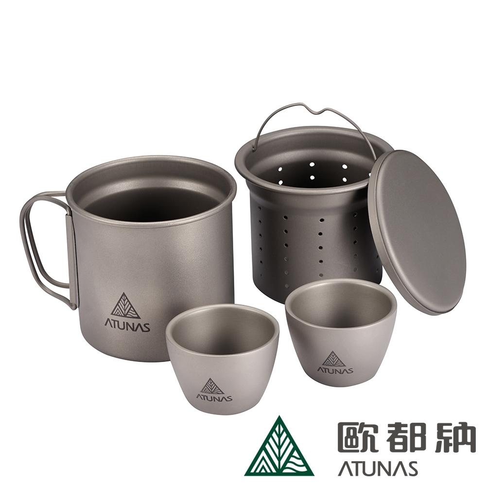 【ATUNAS 歐都納】雙層鈦茶壺套組(330ML+50ML)A2ACBB09N/環保無毒/輕量耐用/登山健行/露營野餐/餐具配件