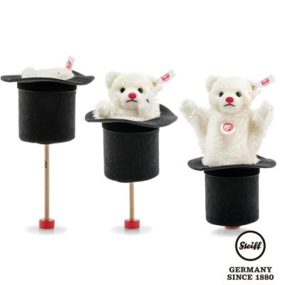 STEIFF德國金耳釦泰迪熊  Summer Festival Bear 旋轉魔術熊  (限量版)