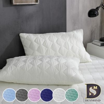 岱思夢 MIT防潑水鋪棉枕頭保潔墊-2入組 3M防潑技術 多款任選