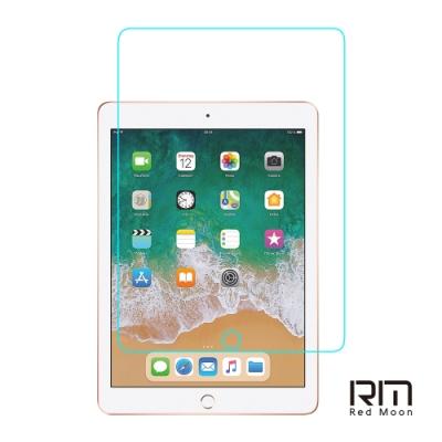 RedMoon APPLE iPad 2018 (9.7吋) 9H平板玻璃保貼 鋼化保貼