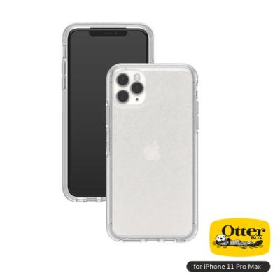 OtterBox iPhone 11 Pro Max(6.5吋)專用 防摔吸震手機保護殼-Symmetry炫彩透明系列■閃亮星塵
