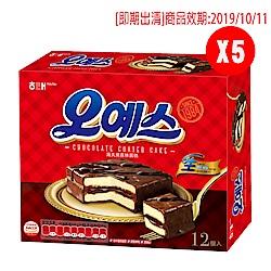 海太 黑森林蛋糕(336gx5盒)
