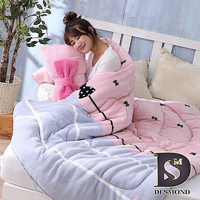 岱思夢 台灣製 極緻保暖雙面法蘭絨暖暖被 特厚款 2.5KG 甜心派對