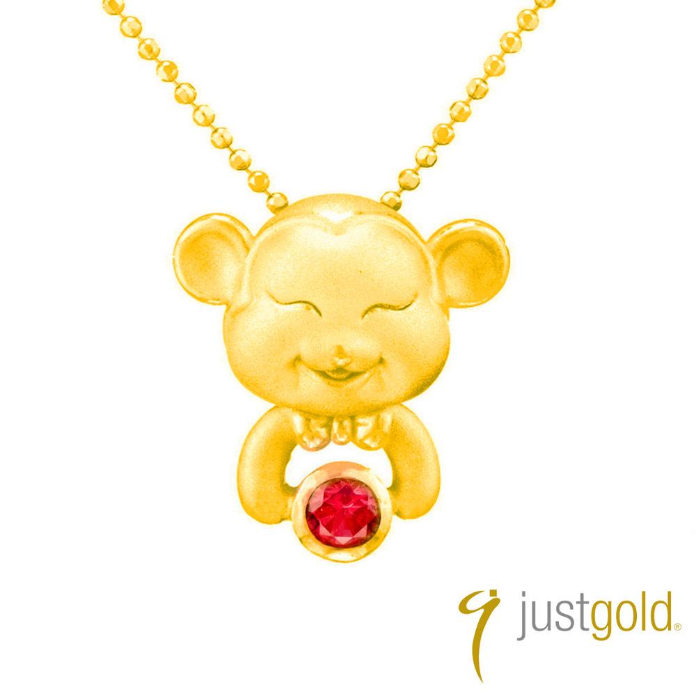 鎮金店Just Gold 喜迎鴻運生肖黃金墜子-猴