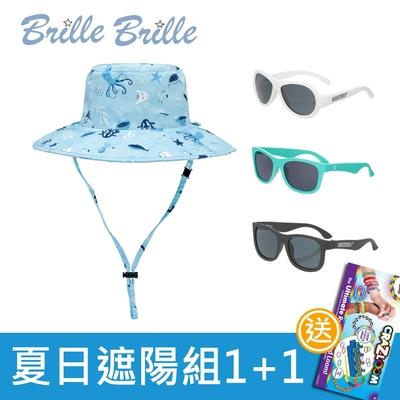 【Brille Brille】雙面防曬帽-海底世界+Babiators兒童太陽眼鏡