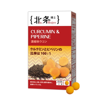 Dr.Hojyo 北条博士 薑黃素&胡椒鹼 30粒