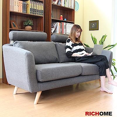RICHOME Kizoku沙發組(三人座)190×82×89-104cm