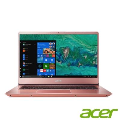 Acer SF314-56-58NR 14吋筆電(i5-8265U/256G/4G/福