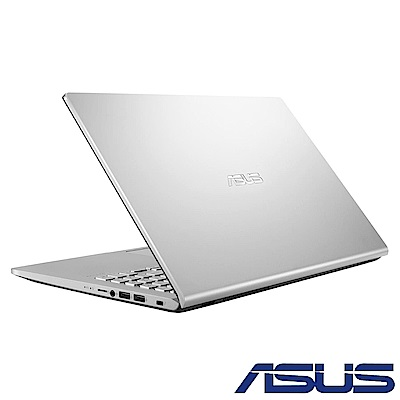 ASUS X509JP 15吋筆電(i7-1065G7/MX330/4G/1T HDD+256G SSD/Laptop/冰柱銀)