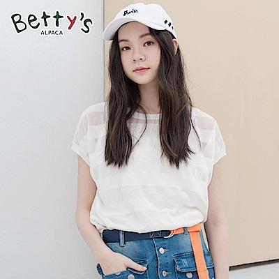 betty's貝蒂思 微透視拼接橫紋假兩件式針織上衣(白色)