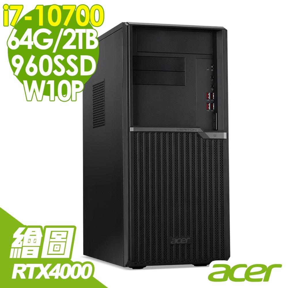 ACER VM6670G 專業繪圖電腦 i7-10700/RTX4000 8G/64G/960SSD+2T/500W/W10P/Veriton M