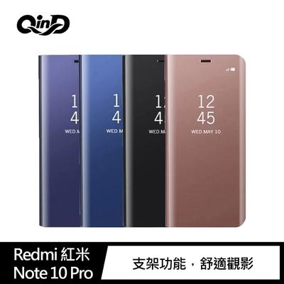 QinD Redmi 紅米 Note 10 Pro 透視皮套#手機殼 #皮套 #可立支架