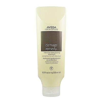 AVEDA 復原配方強效護髮乳500ml